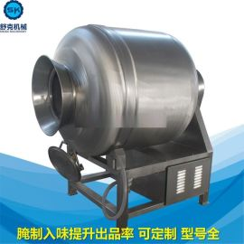 500kg燒雞真空滾揉機 整雞變頻入味嫩化提升出品率真空機器不鏽鋼
