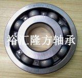 高清实拍 C&U TM6309/40NR 汽车轴承 TM6309-40 深沟球轴承