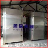 全自动大型烟熏炉 四门四车哈尔滨大红肠成套设备厂家直销 蒸熏炉