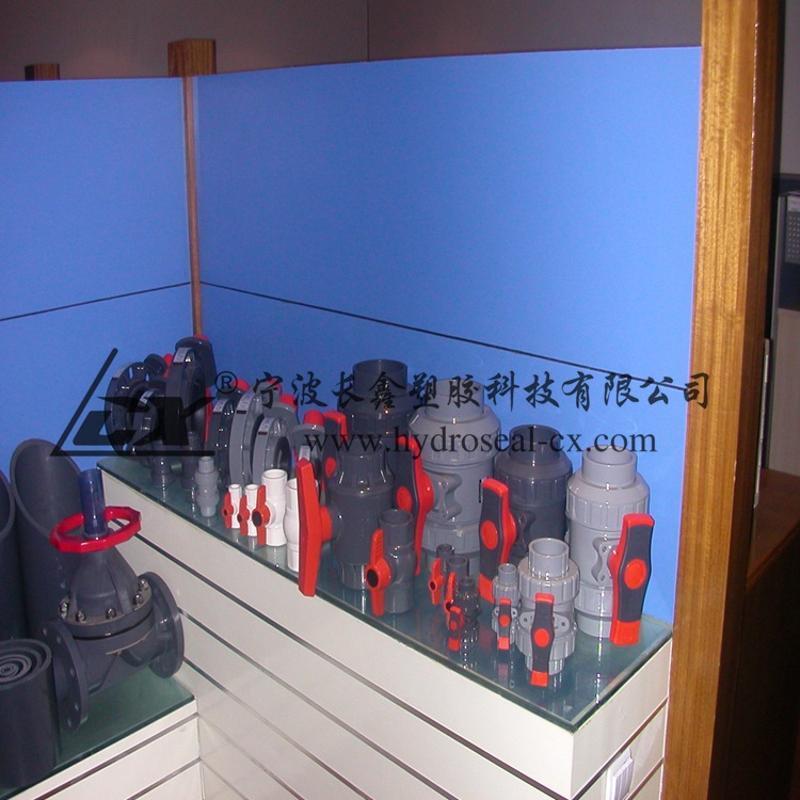 KXPV CPVC隔膜閥,凱鑫塑膠 CPVC法蘭式隔膜閥