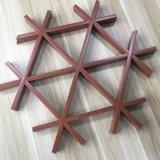 三角形鋁格柵天花吊頂 上海井型木紋鋁格柵天花