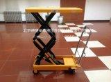 脚踏式液压升降小推车 四轮移动升降平台,家用小型升降平台