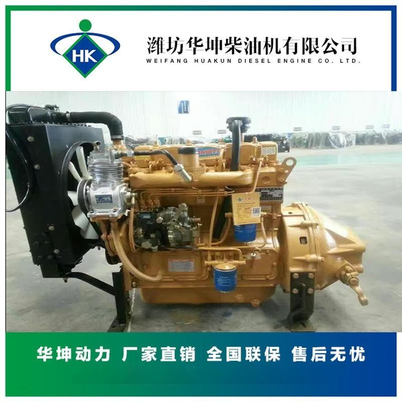 供应装载机用R4110ZG增压柴油机88kw柴油发动机15336363060
