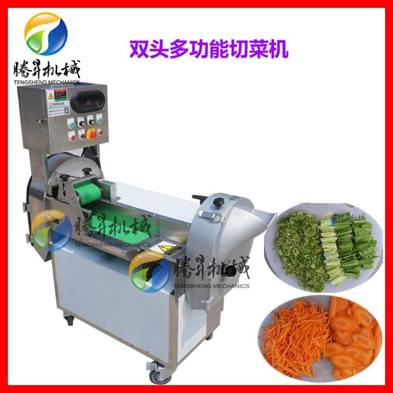 双变频自动切菜机 多功能蔬菜切段切片切丝切丁机