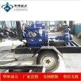 廠家生產農田灌溉用柴油機水泵機組帶移動拖車防雨棚移動泵車