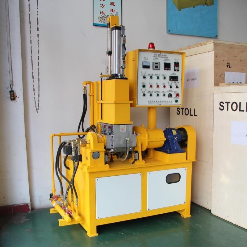 翻转式密炼机 加压式橡塑捏合机,实验型捏炼机
