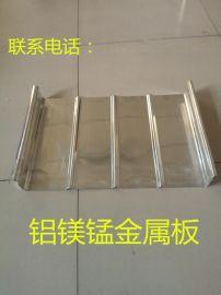 鋁鎂錳板,鋁鎂錳板生產廠家就在天津勝博