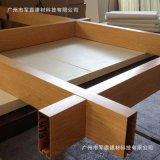 天花吊頂材料,鋁格柵、鋁扣板、木紋鋁格柵廠家定製批發