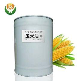 大量供应天然植物玉米油 粟米基础油 未精制玉米胚芽油 量大优惠