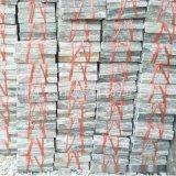 廠家直銷黃木紋碎拼黃木紋亂石/黃木紋板岩亂拼石