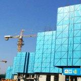 厂家定制楼房爬架安全网 攀附式工地爬架 网蓝色圆孔铁板防护网