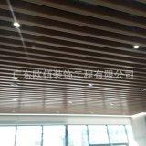 u型木紋鋁方通吊頂 公共場所鋁方通天花吊頂 鋁方通天花 木紋