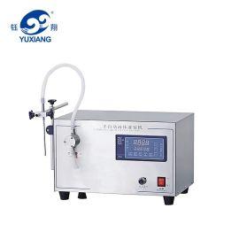 半自动小型单头灌装机 双头定量电动灌装机 精油类数控液体灌装机