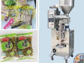 颗粒背封包装机水煮黑密瓜子包装机墨西哥碧根果包装机械
