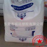 供應 HDPE 伊朗石化 BL3高流動 高光澤 高剛性 食品級