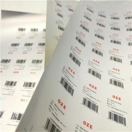 镜面银标签 亮哑银标签 塑料标签 撕不烂不干胶标签印刷设计制作