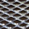 金屬鋁板網 菱形鋁板網 拉伸鋁板網