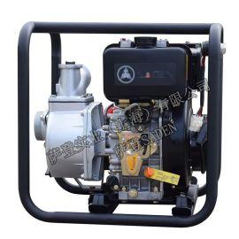 萨登SADEN 3寸柴油自吸水泵 手启动DS80DP 电启动DS80DPE