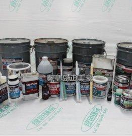 进口聚氨酯耐磨防腐弹性体涂料 固态基室温快速固化耐磨聚氨酯
