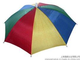西瓜色帽子伞 花色帽子伞批发 厂家直销