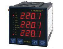 LU-192Wh三相有功电能表