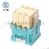 上海人民上联交流接触器 CJ20-63A什么意思