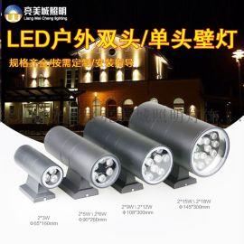 LED壁灯6W装饰壁灯双头照明灯12W白光