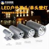 LED壁燈6W裝飾壁燈雙頭照明燈12W白光