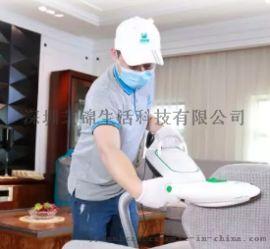 深圳地毯清洗公司,地毯清洗保洁公司,专业地毯清洗