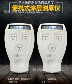 西安照度計 光度計諮詢15591059401