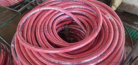 耐高温高压蒸汽胶管 红色蒸汽胶管 钢编蒸汽管