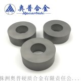 硬质合金环 钨钢环 钨钢轧辊 钨钢轧环