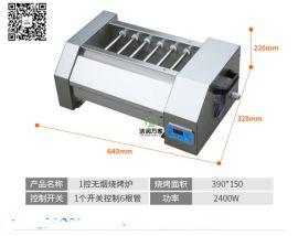 陕西2.5米商用摆摊电烤炉 无烟环保九年老厂