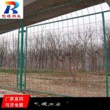沈阳斜坡铁路金属防护栅栏 铁路桥下防护栅栏