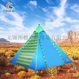印第安3-4人金字塔帐篷