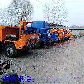 25**柴油农用车自卸式四轮拖拉机 矿用工程四不像