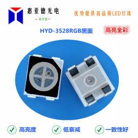 工厂优势3528RGB灯珠LED贴片发光二极管