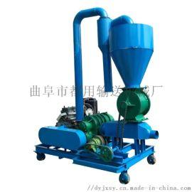 脉冲除尘式粉料吸送机 玉米小麦高扬程吸粮机qc