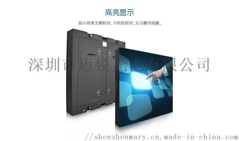 室外P8显示屏 户外LED显示屏 LED电子显示屏