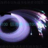 满天星 星空 亮浮标 光纤灯 导光线1.0MM