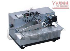 MY-380F固体墨轮自动标示机不锈钢外壳