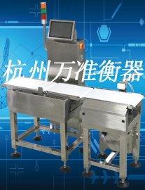 杭州自动分级机,自动检重秤,包装秤,
