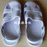 防靜電涼鞋 SPU 四孔涼鞋 無塵車間工作涼拖鞋  潔淨鞋 靜電防護 防臭無異味 藍黑白色