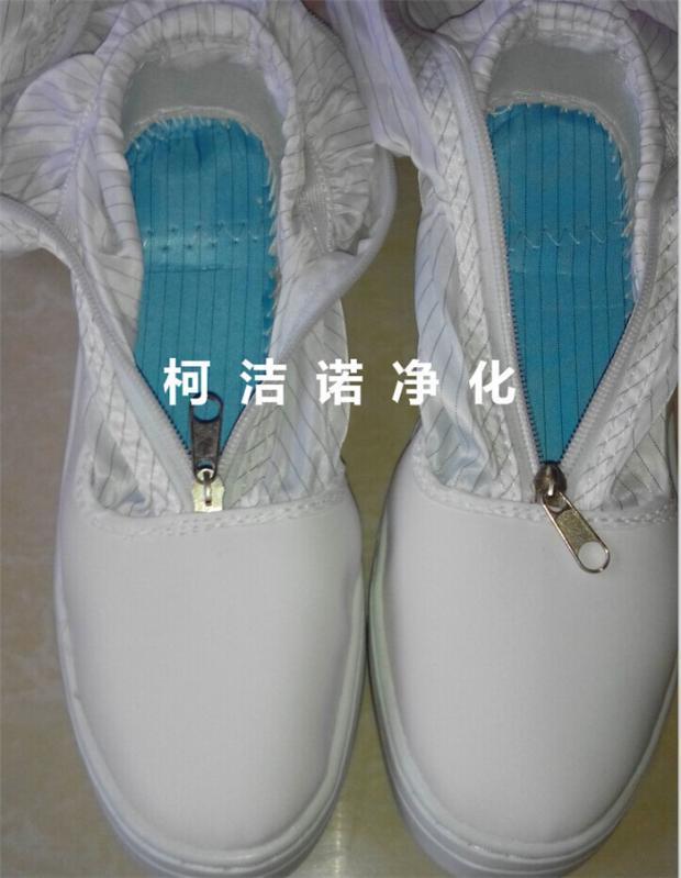 防静电厚底长筒鞋 套筒靴 有鞋垫 硬底高筒PVC皮革帆布 连体服鞋子 吸汗 劳保鞋 无尘净化鞋 工作鞋 防护鞋