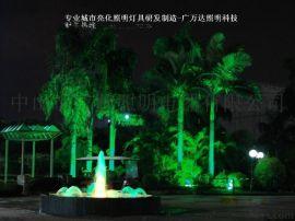 廣萬達牌專用照樹LED燈 投光燈