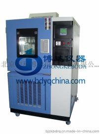 GDJW-800交变高低温试验箱-北京