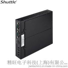 浩鑫 DS47电脑主机