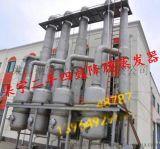 二手四效降膜/浓缩/外循环蒸发器工艺安装图