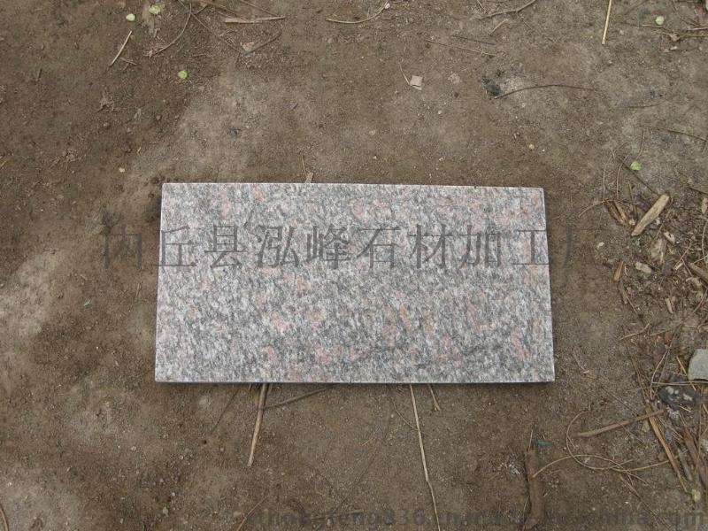 牡丹红蘑菇石文化石板岩外墙砖 文化石外墙砖 蘑菇石外墙砖 别墅小区外墙砖 公园铺路石 园林景观石
