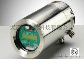 FLUXUS ADM 8127固定式超声波流量计 固定式外夹式超声波流量计 固定式夹装式超声波流量计 固定式煤矿流量计 固定式污水流量计